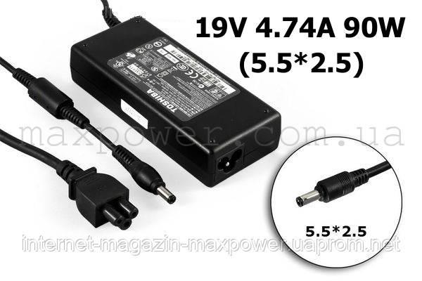 Блок питания для ноутбука Toshiba 19v 4.74a (5.5/2.5) PA5035U PA3715 A100 A105 M40X M60 M65 A505 C55