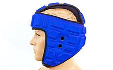 Шлем для борьбы синий EVA+PU MA-4539-BL, фото 3