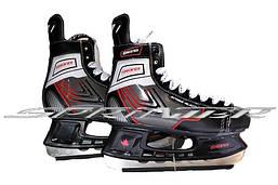 Коньки ледовые хоккейные. Размеры: 38, 39, 40, 41, 46.