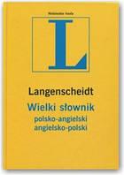 Большой польско-английский и англо-польский словарь
