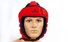 Шлем для борьбы красный  EVA+PU MA-4539-R, фото 2
