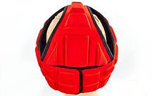 Шлем для борьбы красный  EVA+PU MA-4539-R, фото 3