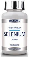 Витамины и минералы Scitec Nutrition Selenium (100 tabs)