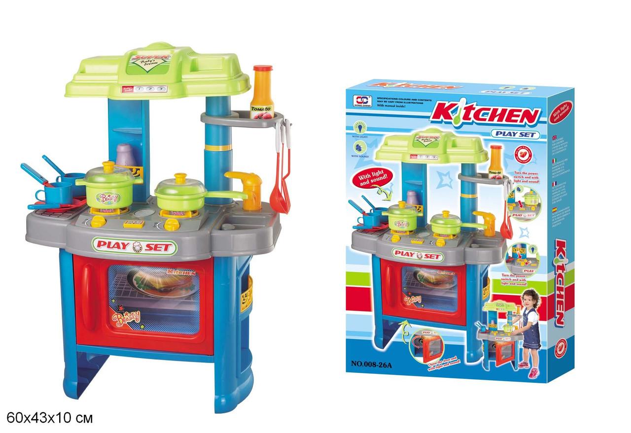 Кухня 008-26A с посудой