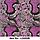 Пленка аквапринт аквапечать шкура змеи lza002b, Харьков (ширина 50см) , фото 2