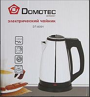 Электрический чайник Domotec DT-8001 1,8 л