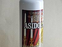 Асидол. Чистящее средство для монет из цветных  металлов.
