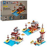 Конструктор AUSINI 25818  3в1 (причал,маяк,спасат.станция),катер, 573дет,в кор-ке,47-35-6,5см