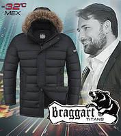 Куртка для полных мужчин