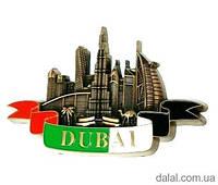 Магнит Дубаи 297 (10см)