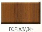 Передпокiй Вiта-2 Мебель-Сервіс