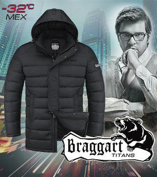 Лучшая зимняя куртка