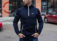 Мужская куртка анорак, темно-синий