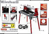 Плиткорез Einhell TE-TC 620U