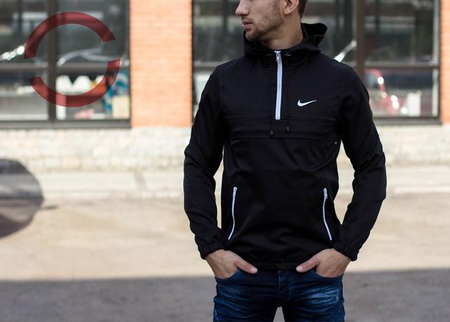 Анорак мужской Nike