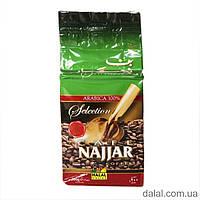Арабский кофе с кардамоном Najjar 200г