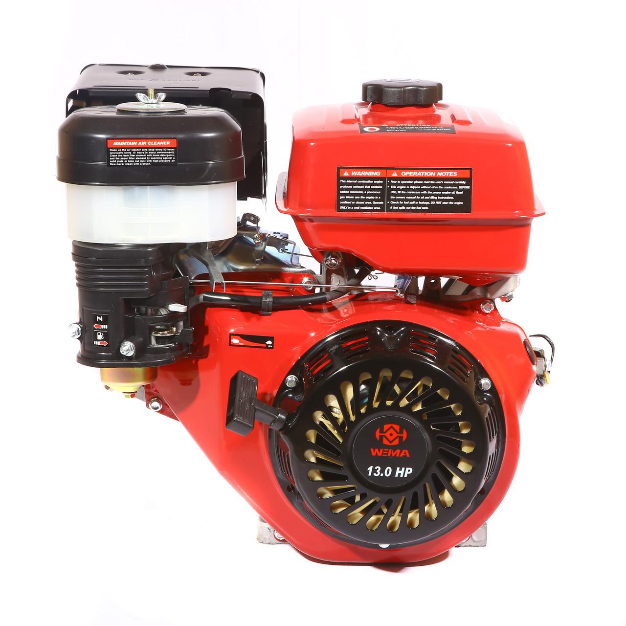 Двигатель бензиновый WEIMA WM188F-Т (13 л.с., шлиц 25мм)