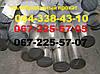 Круг калиброванный 33 мм сталь 20