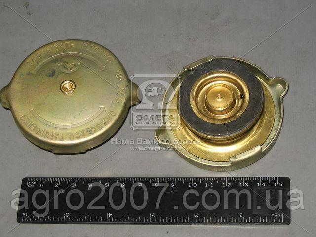 Крышка радиатора ЮМЗ , МТЗ 45-1304010