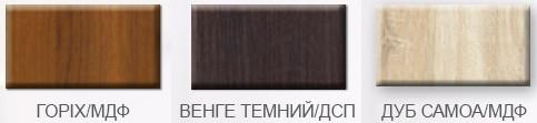 Передпокiй Соня Мебел-Сервіс