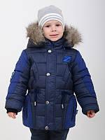 Зимняя куртка для мальчика с капюшоном и мехом синяя и красная (пуховик и комбинезон)