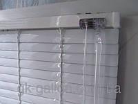Жалюзи горизонтальные металлические Стандарт (белые)