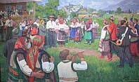 """Картина """"Гуцульская свадьба"""" И.И.Лобода 1975 год"""