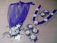 Свадебный комплект украшений для двух авто (Компл-6) синий