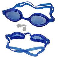 Очки для плавания + беруши GRILONG F268