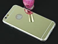 "Чехол зеркало Apple iPhone 6 / 6S 4.7"" Gold"