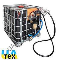 Мини АЗС на 1000 литров на базе еврокуба 12-24В, 45-65 л/мин.