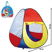 Палатка 5032 в сумке