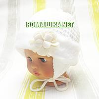 Детская зимняя вязанная термо шапочка р. 38 на завязках для новорожденного ТМ Мамина мода 3216 Бежевый