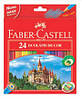 """Кольорові олівці """"Замок і лицарі"""" 24 кольори + точилка Faber-Castell."""