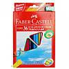 Цветные карандаши трехгранные, 36 цветов + точилка Faber-Castell.