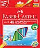 Цветные карандаши трехгранные, 48 цветов + точилка Faber-Castell.