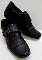 Туфли для подростка р. 38