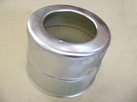 Пыльник сальника раздаточной коробки задний (металлический) Great Wall Safe