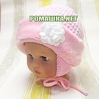 Детская зимняя вязанная термо шапочка р. 44 на завязках для новорожденного ТМ Мамина мода 3216 Розовый