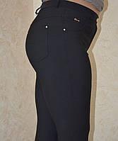 Брюки женские больших размеров