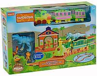 Игрушечная железная дорога Поезд динозавров 2207