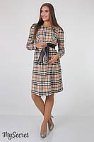 Платье Barbara для будущих и кормящих мам (бежевый)