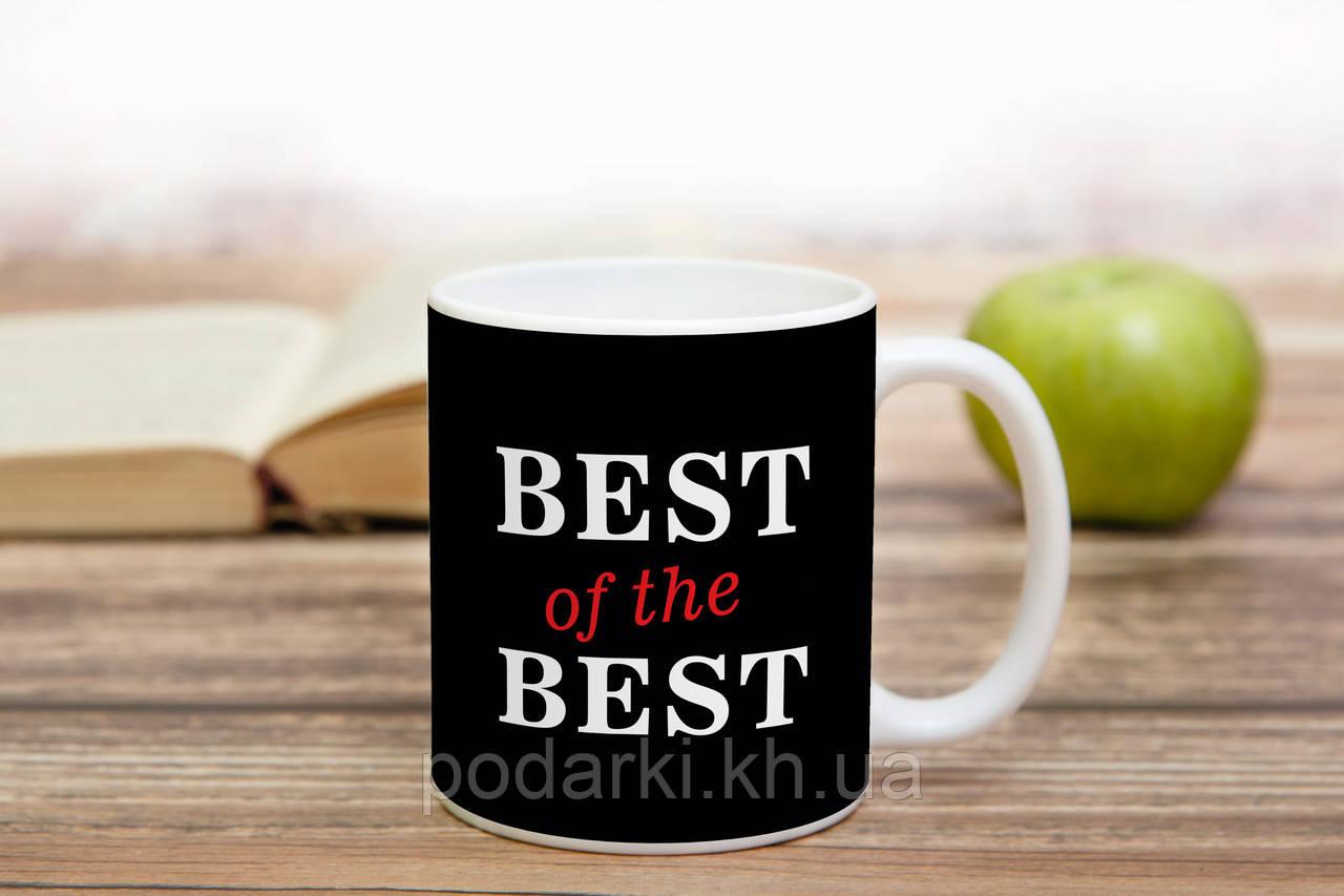 """Кружка """"Вest of the best"""""""
