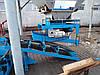 Вибросито для просеивания сыпучих строительных материалов