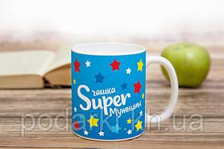 Чашка для супер мужчины