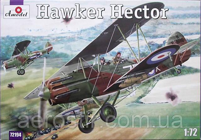 Hawker Hector 1/72 AMODEL 72194