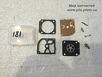 Ремкомплект карбюратора (полный) RAPID для Stihl MS 181, MS 181 C-BE