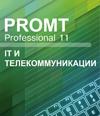PROMT Professional 11 IT и телекоммуникации (Download) (Компания ПРОМТ)