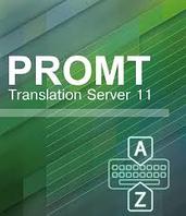 PROMT Translation Server 11 Enterprise, а-р-а, одна лиц.  (Компания ПРОМТ)
