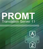 PROMT Translation Server 11 Энергетика Enterprise, а-р-а, одна лиц.  (Компания ПРОМТ)